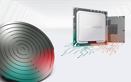 DMG MORI Technology Excellence: Semiconductor