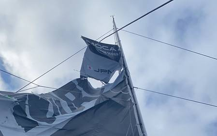Update Vendée Globe